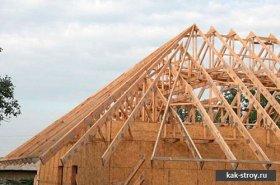 Як побудувати дах будинку своїми руками - фото і відео